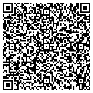 QR-код с контактной информацией организации ЧЕРЕМШАНСКОЕ ЗАО