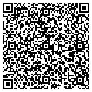 QR-код с контактной информацией организации ИШИМТУР