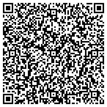 QR-код с контактной информацией организации ДЕТСКИЙ САД № 2104