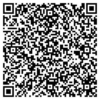 QR-код с контактной информацией организации СУ 211