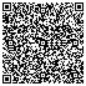 QR-код с контактной информацией организации ПАХОМОВСКИЙ ЗАО