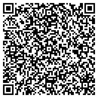 QR-код с контактной информацией организации СУ 221