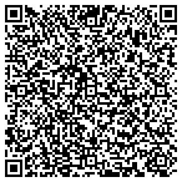 QR-код с контактной информацией организации № 2 КАМЕНСК-УРАЛЬСКОГО
