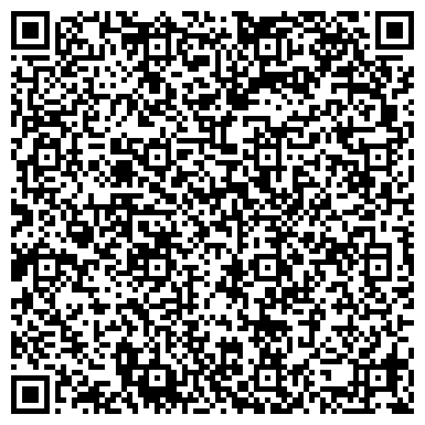 QR-код с контактной информацией организации КАМЕНСК-УРАЛЬСКОГО СТОМАТОЛОГИЧЕСКАЯ ПОЛИКЛИНИКА № 1