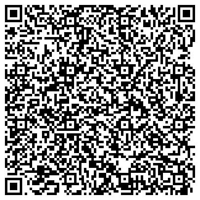 QR-код с контактной информацией организации ЛАДА СОЦИАЛЬНО-РЕАБИЛИТАЦИОННЫЙ ЦЕНТР ДЛЯ НЕСОВЕРШЕННОЛЕТНИХ