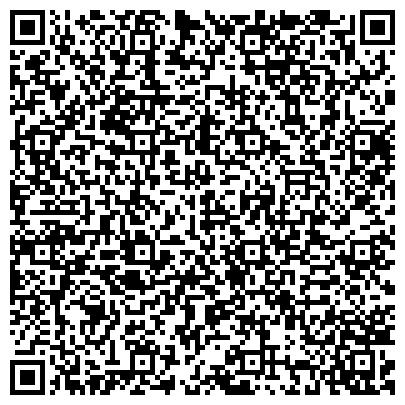 QR-код с контактной информацией организации КАМЕНСК-УРАЛЬСКОГО ГОРОДСКАЯ СТАНЦИЯ СКОРОЙ МЕДИЦИНСКОЙ ПОМОЩИ МУЗ