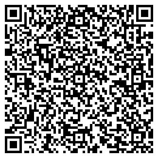 QR-код с контактной информацией организации ТАИ