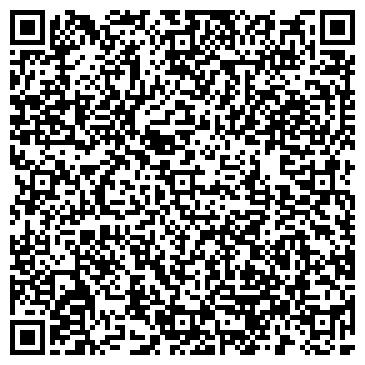 QR-код с контактной информацией организации КАМЕНСК-УРАЛЬСКОГО № 331