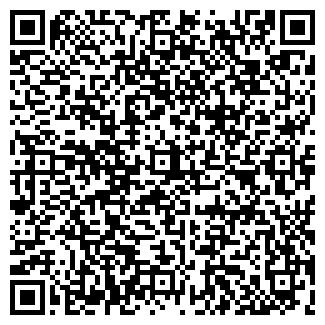 QR-код с контактной информацией организации ООО ТАЙФУН ПТ