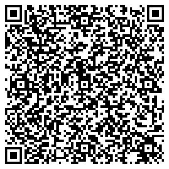 QR-код с контактной информацией организации БАРБАРА-С