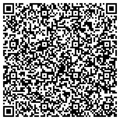QR-код с контактной информацией организации КАМЕНСК-УРАЛЬСКОГО № 42 ДЕТСКИЙ САД МДОУ