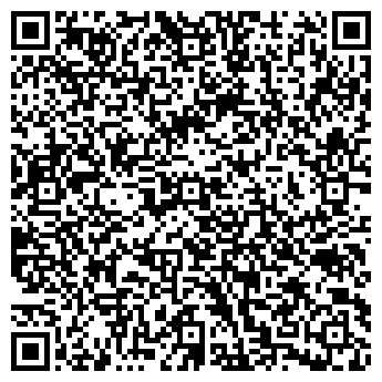 QR-код с контактной информацией организации ООО УРАЛАГРОСЕРВИС