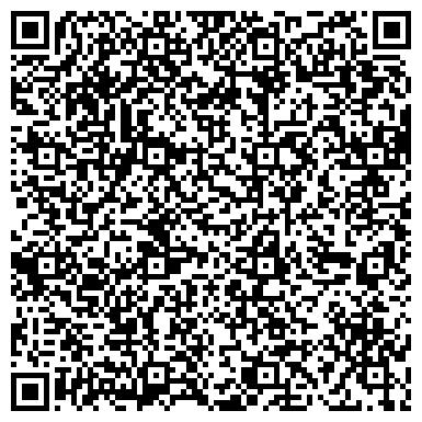 QR-код с контактной информацией организации КАМЕНСК-УРАЛЬСКОГО № 100 ДЕТСКИЙ САД МДОУ