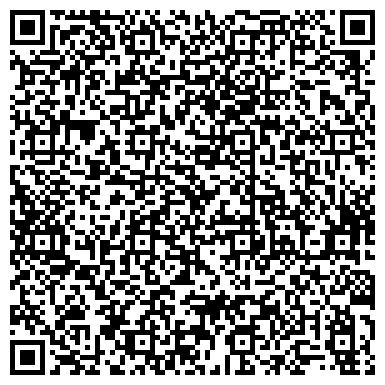 QR-код с контактной информацией организации КАМЕНСК-УРАЛЬСКОГО ГОРОДСКОЙ ВЫСТАВОЧНЫЙ ЦЕНТР