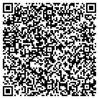 QR-код с контактной информацией организации ТЕПЛОЭНЕРГОКОМПЛЕКС