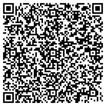 QR-код с контактной информацией организации СОГЛАСИЕ СК, ООО