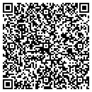 QR-код с контактной информацией организации ЗАО ТЕСТА