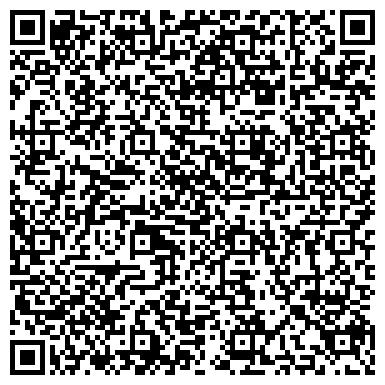 QR-код с контактной информацией организации КАМЕНСК-УРАЛЬСКОГО № 3 ДЕТСКАЯ МУЗЫКАЛЬНАЯ ШКОЛА