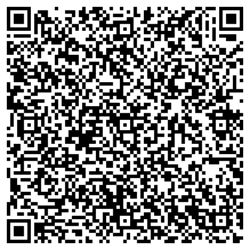 QR-код с контактной информацией организации ВИРТУАЛ КОМПЬЮТЕРНЫЙ САЛОН