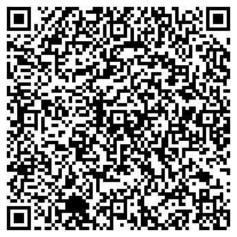 QR-код с контактной информацией организации ОМЕГА ПЛЮС, ООО