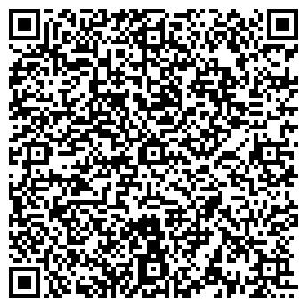 QR-код с контактной информацией организации СТЕФО, ЗАО