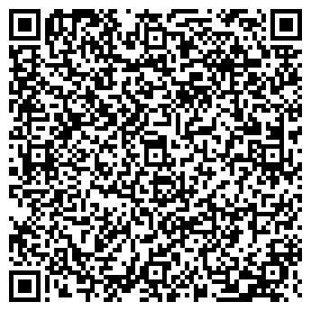 QR-код с контактной информацией организации СЕРВИС-КОМПЛЕКТЗАО