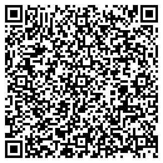 QR-код с контактной информацией организации ОДО ТОМИС