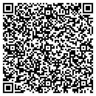 QR-код с контактной информацией организации ИСЕТЬ