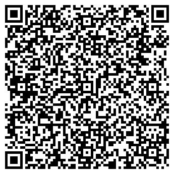QR-код с контактной информацией организации УРАЛ-ПРОДМАШ, ООО