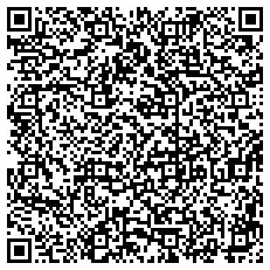 QR-код с контактной информацией организации ДЕТАЛЬ УРАЛЬСКОЕ ПРОЕКТНО-КОНСТРУКТОРСКОЕ БЮРО