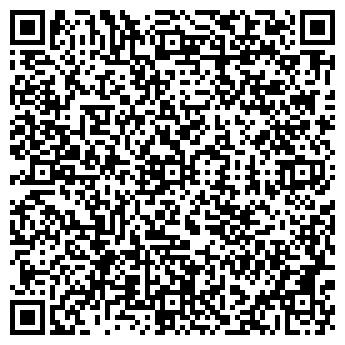 QR-код с контактной информацией организации ОАО ЖБИ-УДСК