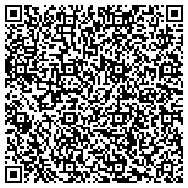 QR-код с контактной информацией организации УРАЛЬСКАЯ МЕТАЛЛОТОРГОВАЯ КОМПАНИЯ, ООО