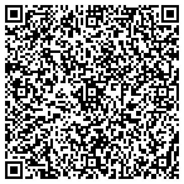 QR-код с контактной информацией организации ЗАО КАМЕНСК-УРАЛЬСКИЙ КАРЬЕР  (Закрыто)