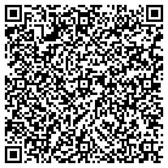 QR-код с контактной информацией организации ТРЕСТ Г. ГРОДНОГОРСТРОЙ