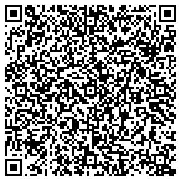 QR-код с контактной информацией организации ИП ДИЗАЙН-СТУДИЯ ТАУ