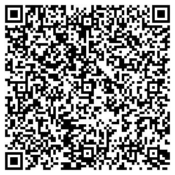 QR-код с контактной информацией организации КАМЕНСК-УРАЛЬСКИЙ-1