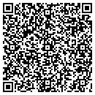 QR-код с контактной информацией организации ТРИГОН