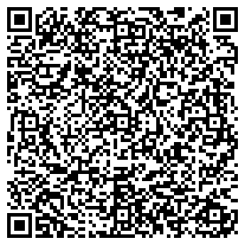 QR-код с контактной информацией организации УРАЛТОРГСЕРВИС