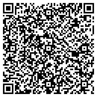 QR-код с контактной информацией организации СЕРВИС+