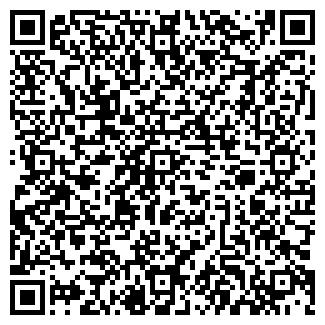 QR-код с контактной информацией организации ТРИОН