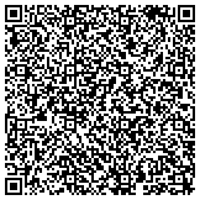 QR-код с контактной информацией организации КАМЕНСК-УРАЛЬСКОГО № 2 ДЕТСКИЙ САД КОМБИНИРОВАННОГО ВИДА МДОУ