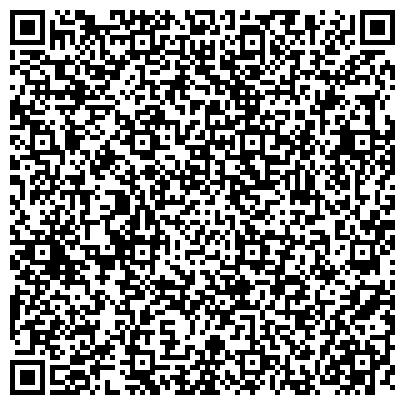 QR-код с контактной информацией организации КАМЕНСК-УРАЛЬСКОГО № 4 ДЕТСКИЙ САД КОМБИНИРОВАННОГО ВИДА МДОУ
