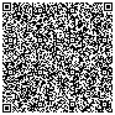 QR-код с контактной информацией организации КАМЕНСК-УРАЛЬСКОГО № 9 ДЕТСКИЙ САД ОБЩЕРАЗВИВАЮЩЕГО ВИДА С ПРИОРИТЕТНЫМ ОСУЩЕСТВЛЕНИЕМ ЭКОЛОГИЧЕСКОГО РАЗВИТИЯ ВОСПИТАННИКОВ МДОУ