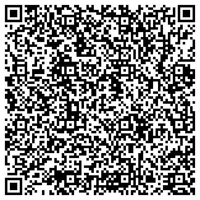 QR-код с контактной информацией организации КАМЕНСК-УРАЛЬСКОГО № 12 ДЕТСКИЙ САД КОМБИНИРОВАННОГО МДОУ