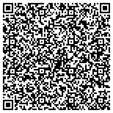 QR-код с контактной информацией организации КАМЕНСК-УРАЛЬСКОГО № 20 ДЕТСКИЙ САД МДОУ
