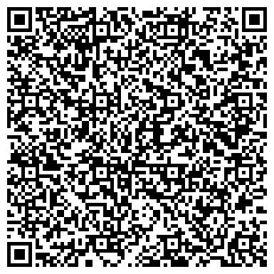 QR-код с контактной информацией организации КАМЕНСК-УРАЛЬСКОГО № 53 ДЕТСКИЙ САД МДОУ