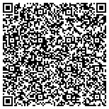 QR-код с контактной информацией организации КАМЕНСК-УРАЛЬСКОГО № 56 ДЕТСКИЙ САД МДОУ