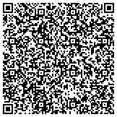 QR-код с контактной информацией организации КАМЕНСК-УРАЛЬСКОГО № 82 ДЕТСКИЙ САД КОМБИНИРОВАННОГО ВИДА МДОУ