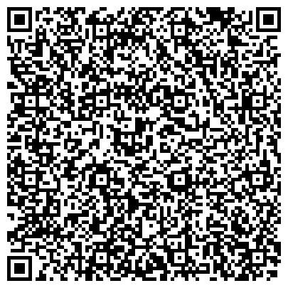 QR-код с контактной информацией организации КАМЕНСК-УРАЛЬСКОГО № 1 ВЕЧЕРНЯЯ СМЕННАЯ ОБЩЕОБРАЗОВАТЕЛЬНАЯ ШКОЛА, МОУ
