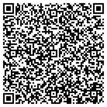 QR-код с контактной информацией организации УНИВЕРМАГ СКИДЕЛЬСКИЙ